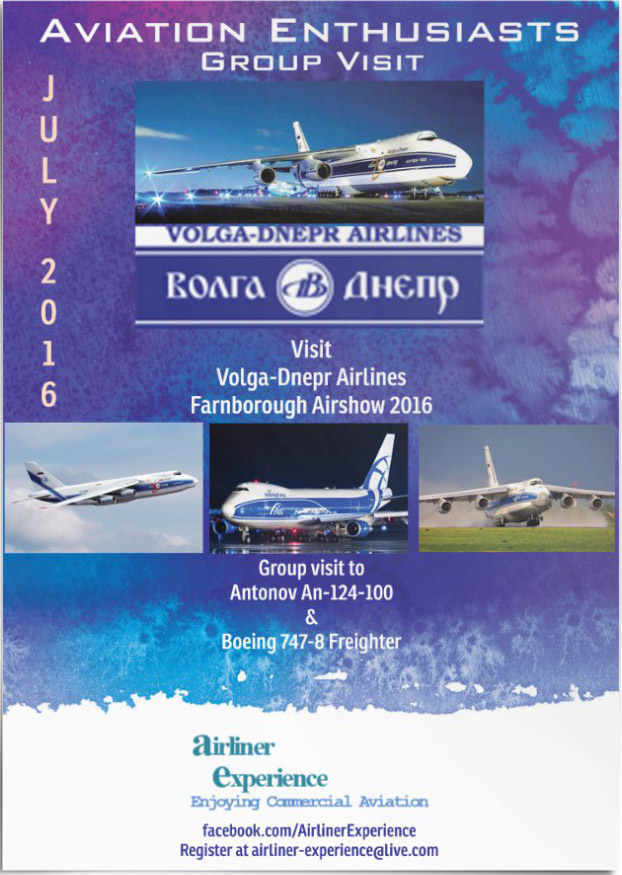 Airliner_Experience