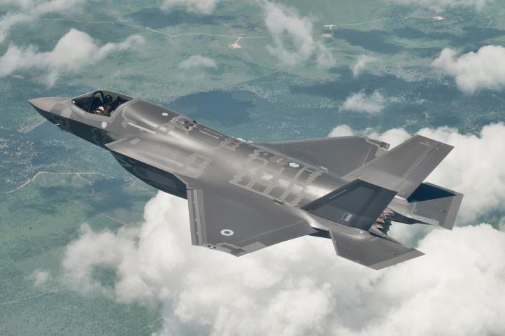 RAF F-35B Lighting